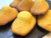 Reteta madeleines, reteta briosa madeleine, retete bonfood, reteta madlene, reteta madlene Jamila, reteta madlene pufoase, madeleines pufoase, cum facem madeleines,